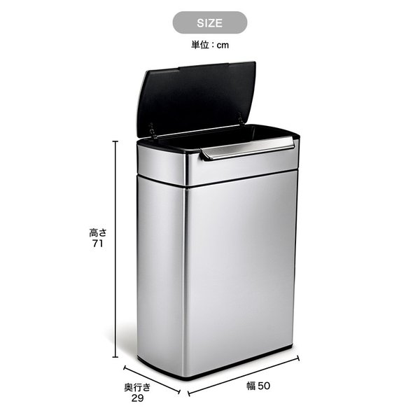 simplehuman シンプルヒューマン ゴミ箱 タッチバーカン リサイクル(送料無料)(メーカー直送) /48L/CW2018 /分別/ステンレス /ダストボックス*CW2018*|patie|10