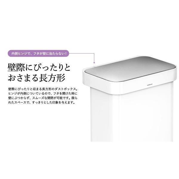 simplehuman シンプルヒューマン ゴミ箱 レクタンギュラー ステップカン ライナーポケット付 (送料無料)(メーカー直送) /45L/ダストボックス*CW2027*|patie|04