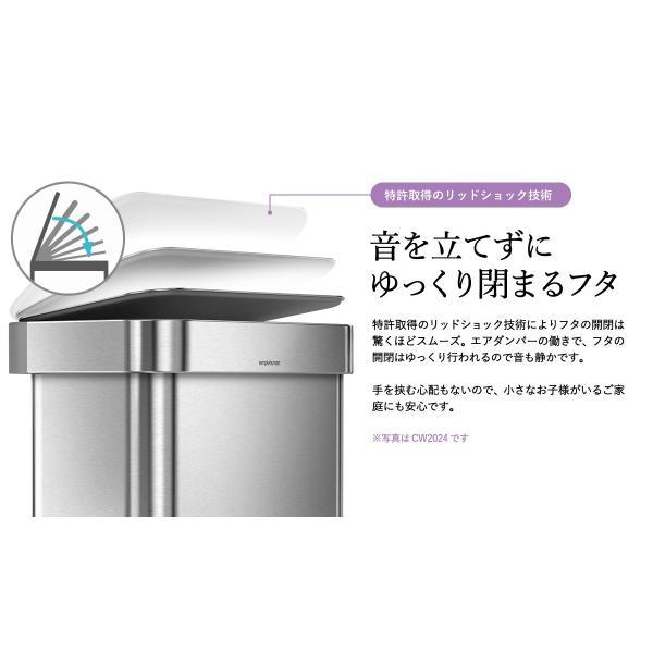 simplehuman シンプルヒューマン ゴミ箱 レクタンギュラー ステップカン ライナーポケット付 (送料無料)(メーカー直送) /45L/ダストボックス*CW2027*|patie|05