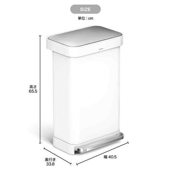 simplehuman シンプルヒューマン ゴミ箱 レクタンギュラー ステップカン ライナーポケット付 (送料無料)(メーカー直送) /45L/ダストボックス*CW2027*|patie|09