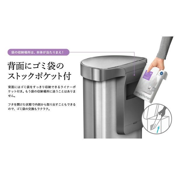 simplehuman シンプルヒューマン  センサーカン セミラウンド 45L (正規品)(メーカー直送)(送料無料)/ ST2009 ST2018 ゴミ箱 ダストボックス おしゃれ|patie|06