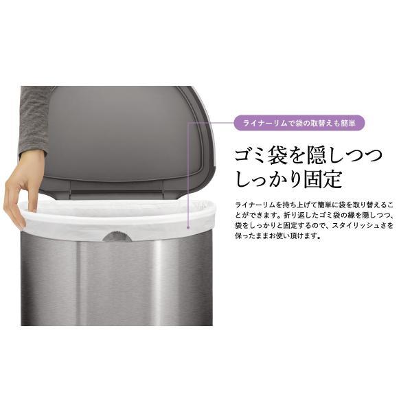 simplehuman シンプルヒューマン  センサーカン セミラウンド 45L (正規品)(メーカー直送)(送料無料)/ ST2009 ST2018 ゴミ箱 ダストボックス おしゃれ|patie|07