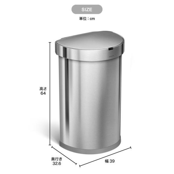 simplehuman シンプルヒューマン  センサーカン セミラウンド 45L (正規品)(メーカー直送)(送料無料)/ ST2009 ST2018 ゴミ箱 ダストボックス おしゃれ|patie|09