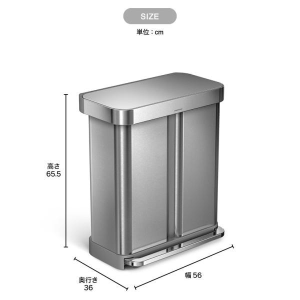 simplehuman シンプルヒューマン  分別 レクタンギュラーステップカン 58L (正規品)(メーカー直送)(送料無料)/ ゴミ箱 ダストボックス*CW2025*|patie|10