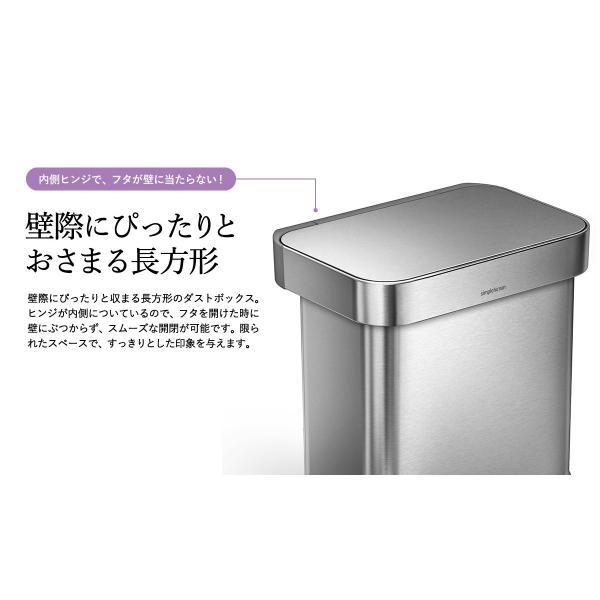 simplehuman シンプルヒューマン  レクタンギュラ−ステップカン 45L (正規品)(メーカー直送)(送料無料)/ ステンレス  ゴミ箱 ダストボックス*CW2024* patie 04