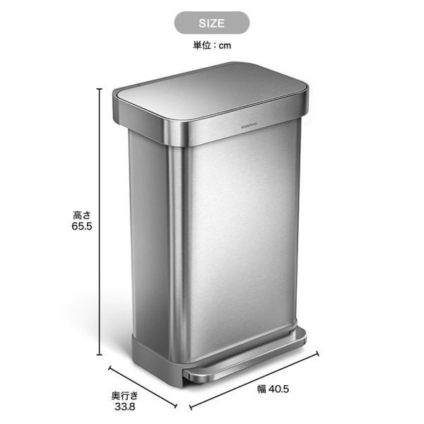 simplehuman シンプルヒューマン  レクタンギュラ−ステップカン 45L (正規品)(メーカー直送)(送料無料)/ ステンレス  ゴミ箱 ダストボックス*CW2024* patie 09