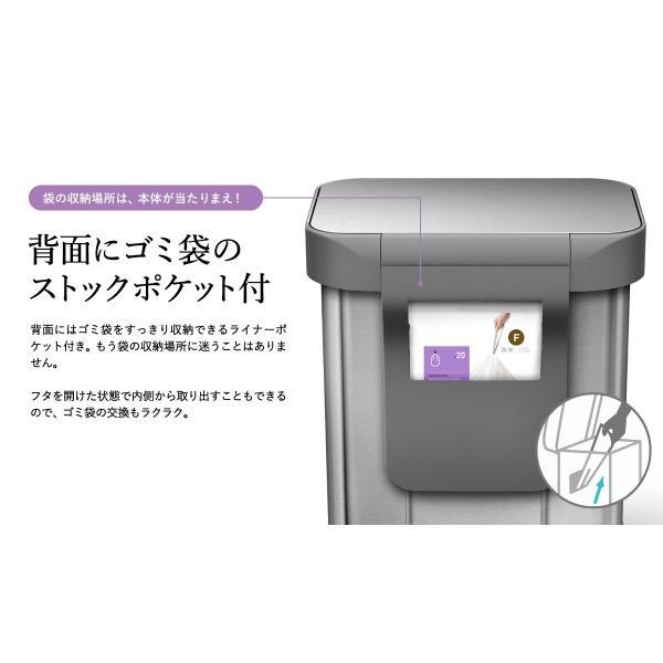 simplehuman シンプルヒューマン  レクタンギュラ−ステップカン 30L (正規品)(メーカー直送)(送料無料)/ CW2028 CW2032 ゴミ箱 ダストボックス おしゃれ patie 06