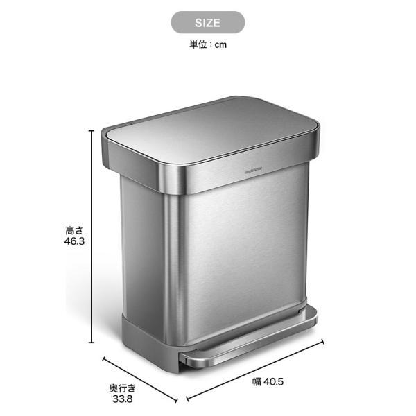 simplehuman シンプルヒューマン  レクタンギュラ−ステップカン 30L (正規品)(メーカー直送)(送料無料)/ CW2028 CW2032 ゴミ箱 ダストボックス おしゃれ patie 09