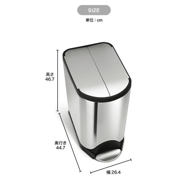 simplehuman シンプルヒューマン バタフライステップカン 20L (正規品)(メーカー直送)(送料無料)/ ゴミ箱 ダストボックス おしゃれ*CW1837*|patie|08