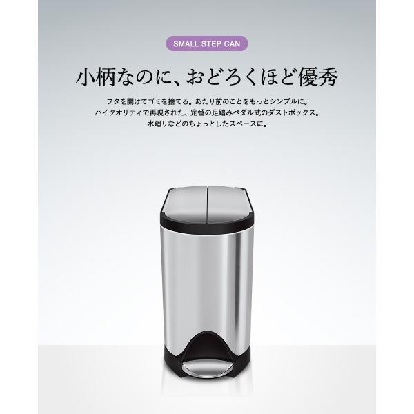simplehuman シンプルヒューマン バタフライステップカン 10L (正規品)(メーカー直送)(送料無料) / CW1899 CW2042 CW2043 ゴミ箱 ダストボックス おしゃれ patie 02