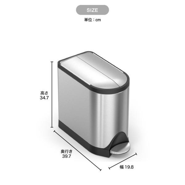 simplehuman シンプルヒューマン バタフライステップカン 10L (正規品)(メーカー直送)(送料無料) / CW1899 CW2042 CW2043 ゴミ箱 ダストボックス おしゃれ patie 09