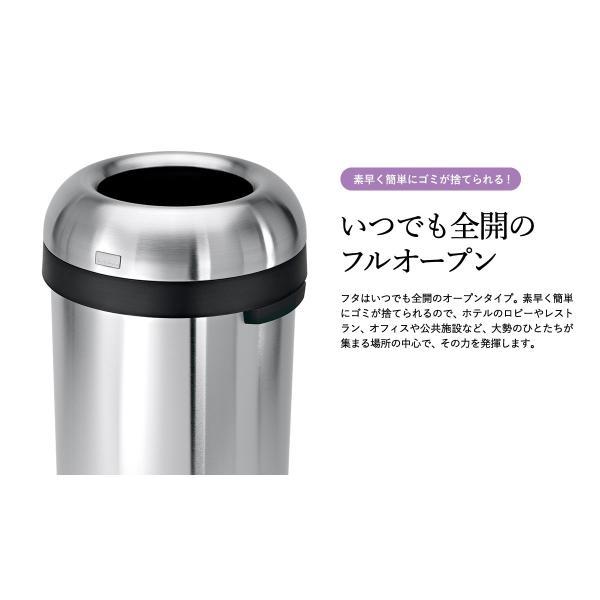 simplehuman シンプルヒューマン  ブレットオープンカン 60L (正規品)(メーカー直送)(送料無料)/ ステンレス  ゴミ箱 ダストボックス おしゃれ*CW1407*|patie|03