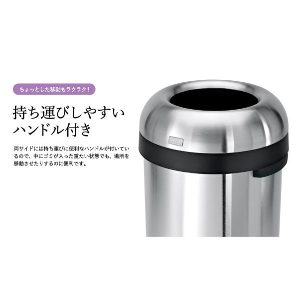 simplehuman シンプルヒューマン  ブレットオープンカン 60L (正規品)(メーカー直送)(送料無料)/ ステンレス  ゴミ箱 ダストボックス おしゃれ*CW1407*|patie|06
