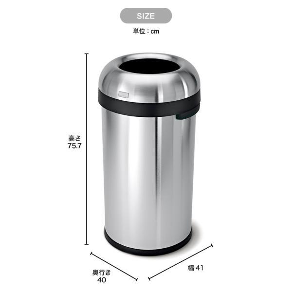 simplehuman シンプルヒューマン  ブレットオープンカン 60L (正規品)(メーカー直送)(送料無料)/ ステンレス  ゴミ箱 ダストボックス おしゃれ*CW1407*|patie|08