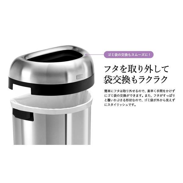 simplehuman シンプルヒューマン  セミラウンドオープンカン 60L (正規品)(メーカー直送)(送料無料)/ ゴミ箱 ダストボックス おしゃれ*CW1468*|patie|05