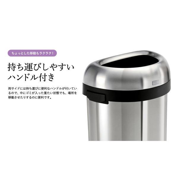 simplehuman シンプルヒューマン  セミラウンドオープンカン 60L (正規品)(メーカー直送)(送料無料)/ ゴミ箱 ダストボックス おしゃれ*CW1468*|patie|06