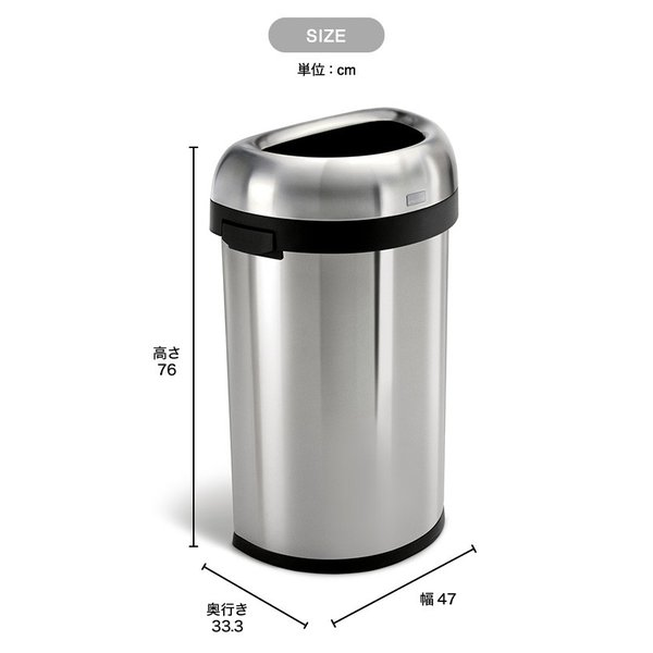 simplehuman シンプルヒューマン  セミラウンドオープンカン 60L (正規品)(メーカー直送)(送料無料)/ ゴミ箱 ダストボックス おしゃれ*CW1468*|patie|08