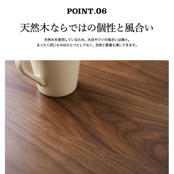 サイドテーブル トムテ TOMTE ナイトテーブル ソファ横テーブル ベッドサイド 天然木 北欧 シンプル おしゃれ 送料無料 木製|patie|11