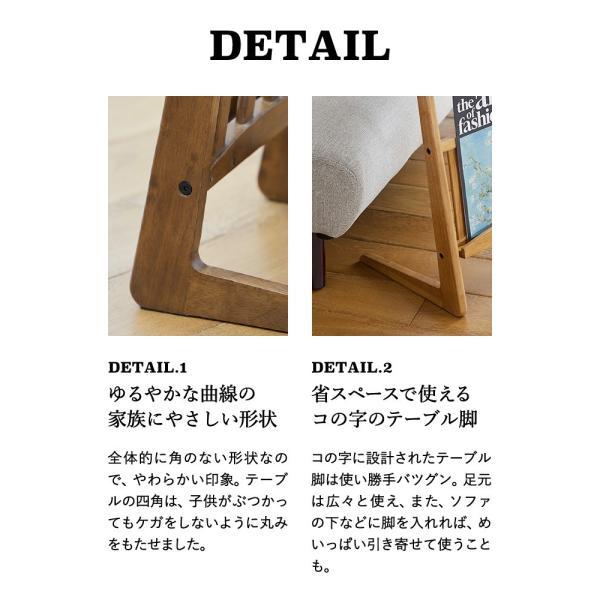 サイドテーブル トムテ TOMTE ナイトテーブル ソファ横テーブル ベッドサイド 天然木 北欧 シンプル おしゃれ 送料無料 木製|patie|13