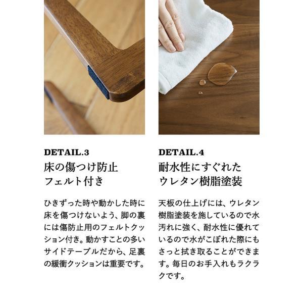 サイドテーブル トムテ TOMTE ナイトテーブル ソファ横テーブル ベッドサイド 天然木 北欧 シンプル おしゃれ 送料無料 木製|patie|14