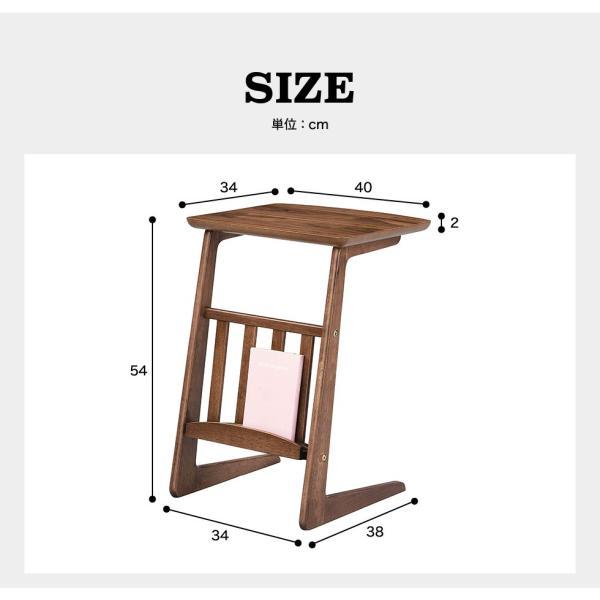 サイドテーブル トムテ TOMTE ナイトテーブル ソファ横テーブル ベッドサイド 天然木 北欧 シンプル おしゃれ 送料無料 木製|patie|16