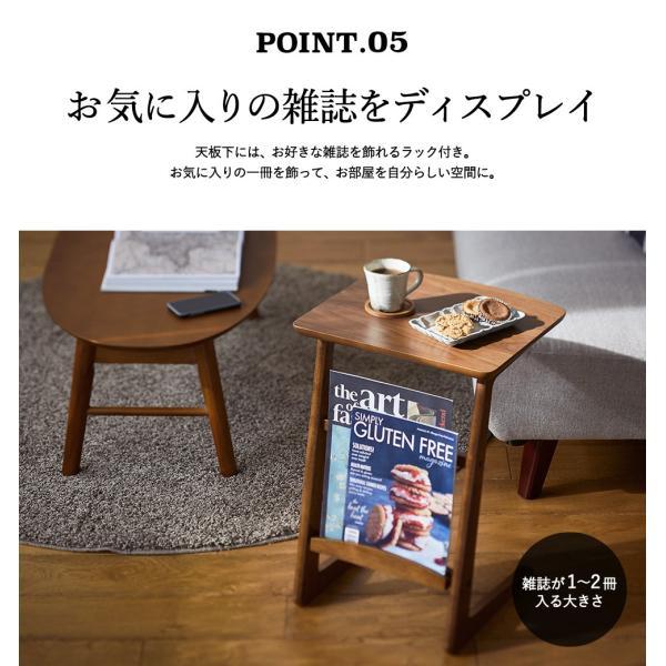 サイドテーブル トムテ TOMTE ナイトテーブル ソファ横テーブル ベッドサイド 天然木 北欧 シンプル おしゃれ 送料無料 木製|patie|10