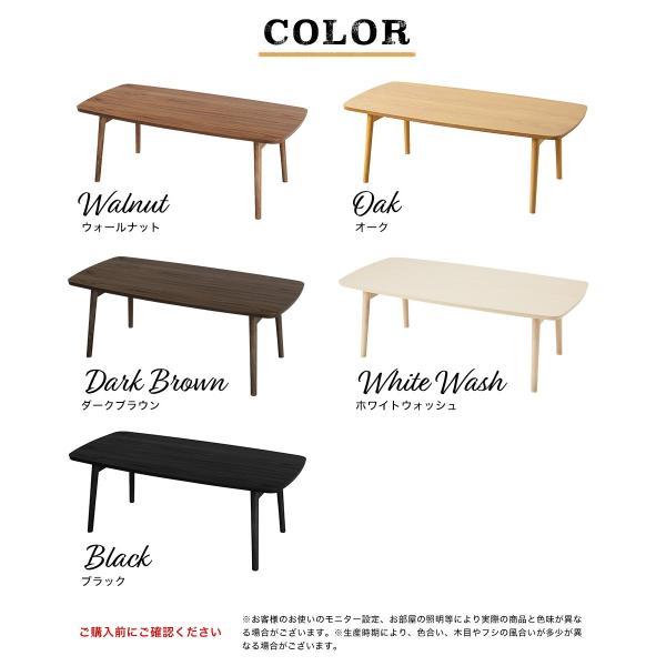 テーブル センターテーブル トムテ TOMTE リビングテーブル 折りたたみ おしゃれ 送料無料 木製|patie|02