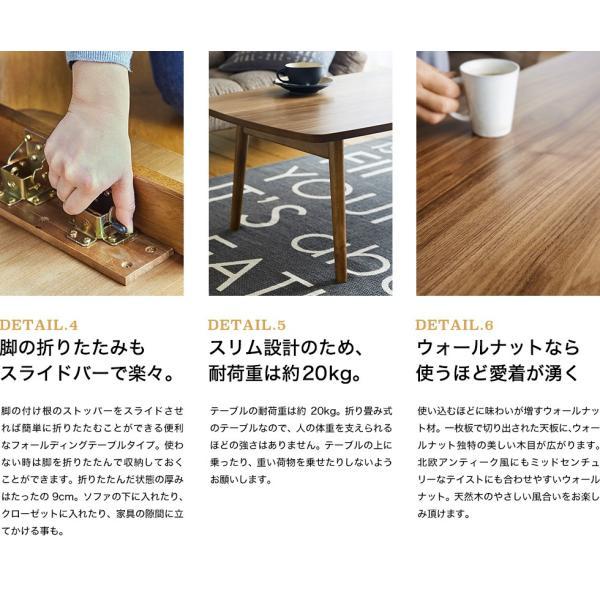 テーブル センターテーブル トムテ TOMTE リビングテーブル 折りたたみ おしゃれ 送料無料 木製|patie|11