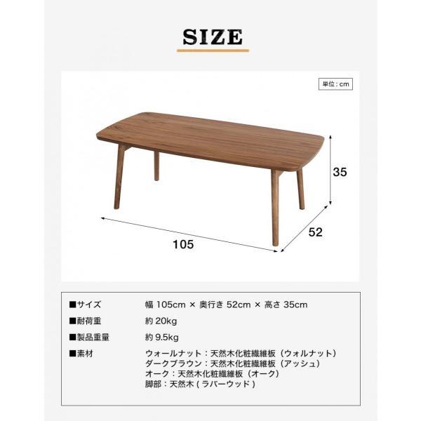 テーブル センターテーブル トムテ TOMTE リビングテーブル 折りたたみ おしゃれ 送料無料 木製|patie|12