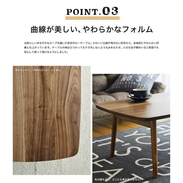 テーブル センターテーブル トムテ TOMTE リビングテーブル 折りたたみ おしゃれ 送料無料 木製|patie|07