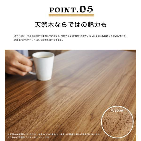 テーブル センターテーブル トムテ TOMTE リビングテーブル 折りたたみ おしゃれ 送料無料 木製|patie|09