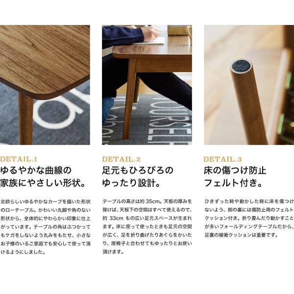 テーブル センターテーブル トムテ TOMTE リビングテーブル 折りたたみ おしゃれ 送料無料 木製|patie|10