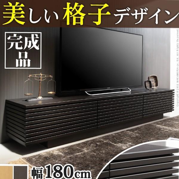 テレビ台 ローボード 180 背面収納付き格子TVボード 〔サルト〕 幅180cm 完成品【MB】|patie