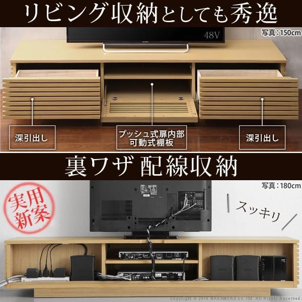 テレビ台 ローボード 180 背面収納付き格子TVボード 〔サルト〕 幅180cm 完成品【MB】|patie|02