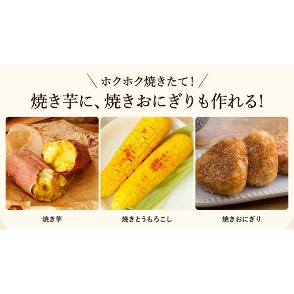 焼き芋メーカー ドウシシャ 3枚プレート付(焼き芋、平面、焼きおにぎり)  SOLUNA ソルーナ bake free TFW-103 *z-M-TFW-103*|patie|02