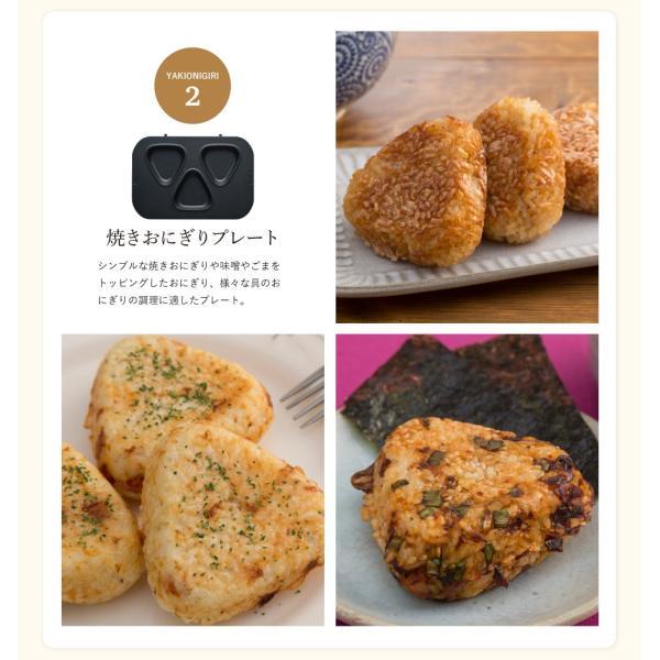 焼き芋メーカー ドウシシャ 3枚プレート付(焼き芋、平面、焼きおにぎり)  SOLUNA ソルーナ bake free TFW-103 *z-M-TFW-103*|patie|13