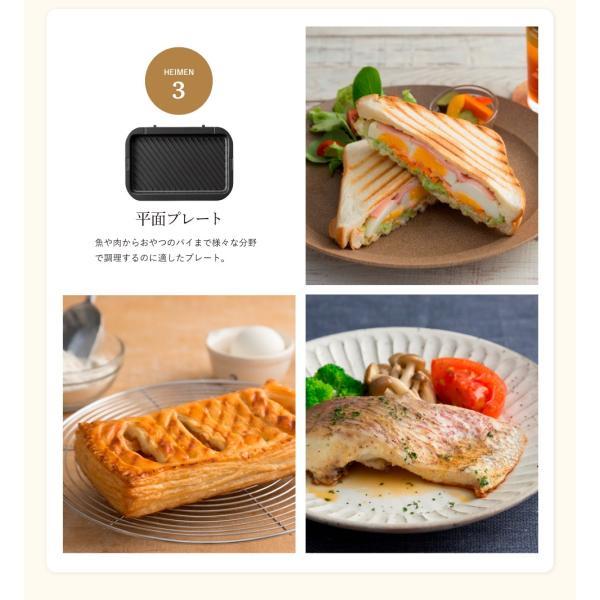 焼き芋メーカー ドウシシャ 3枚プレート付(焼き芋、平面、焼きおにぎり)  SOLUNA ソルーナ bake free TFW-103 *z-M-TFW-103*|patie|14