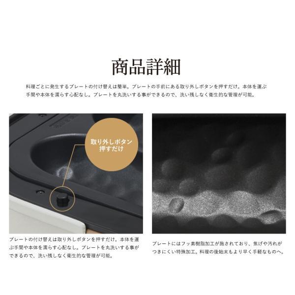 焼き芋メーカー ドウシシャ 3枚プレート付(焼き芋、平面、焼きおにぎり)  SOLUNA ソルーナ bake free TFW-103 *z-M-TFW-103*|patie|16