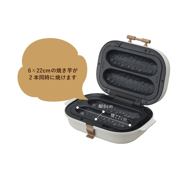 焼き芋メーカー ドウシシャ 3枚プレート付(焼き芋、平面、焼きおにぎり)  SOLUNA ソルーナ bake free TFW-103 *z-M-TFW-103*|patie|20