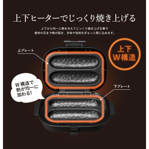 焼き芋メーカー ドウシシャ 3枚プレート付(焼き芋、平面、焼きおにぎり)  SOLUNA ソルーナ bake free TFW-103 *z-M-TFW-103*|patie|07
