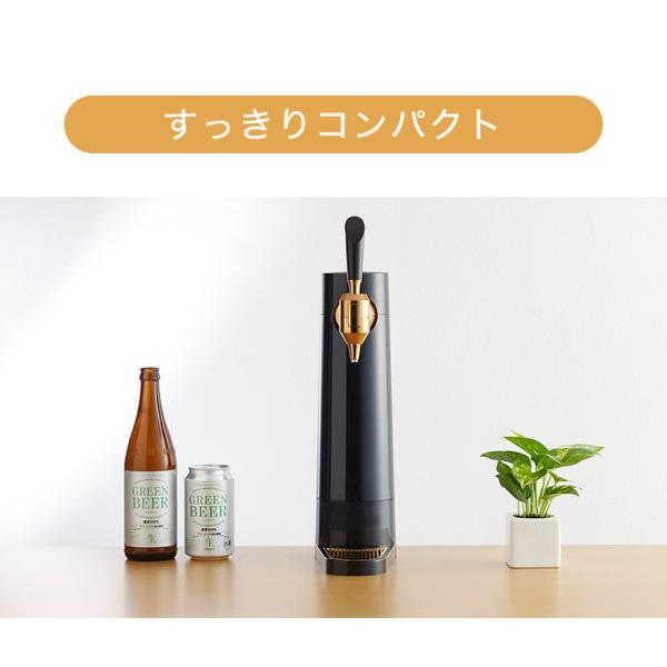 ビールサーバー 送料無料 グリーンハウス スタンドビアサーバー ブラック (GH-BEERO-BK) / スタンド型|patie|07