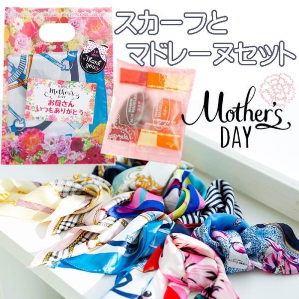 母の日ギフト2021花プレゼントスイーツ