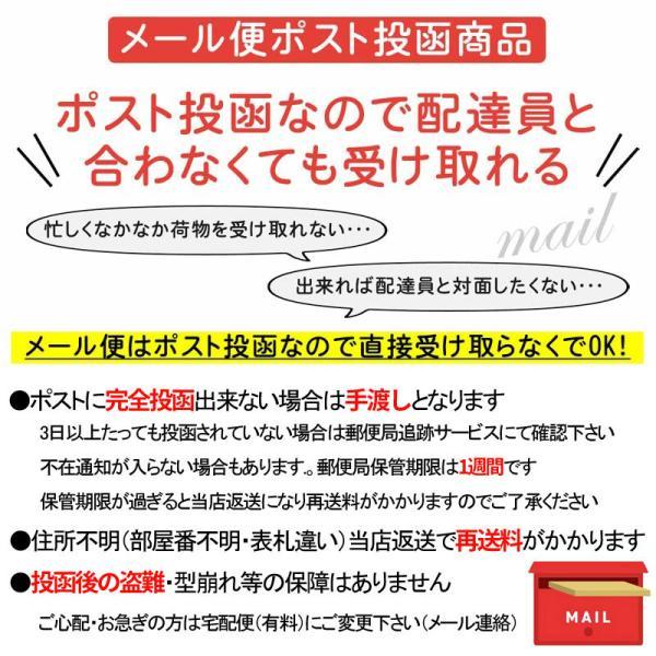 バレエ 小物 ビニールバッグ 8個セット 用品 雑貨 プレゼント 安い 配布用 発表会 patty 09