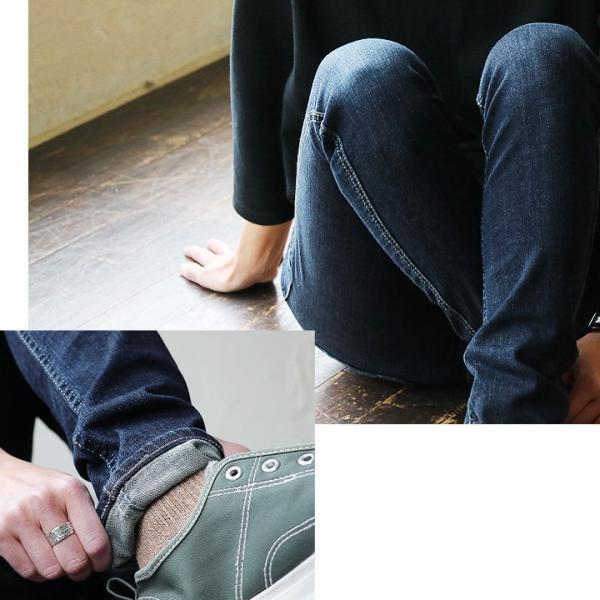 デニム ジーンズ スキニー ドレープ ポケット ストレッチ ウォッシュ加工 (アントゲージ) Antgauge|paty|05