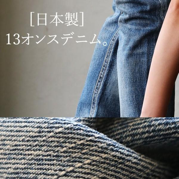 パンツ ジーンズ タイト ストレート 日本製 13オンス デニム ダメージ ヴィンテージ オイルド加工 セルビッチ レディース TRICO|paty|14