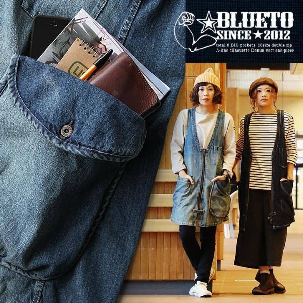 ワンピース ベストワンピース デニム ビッグポケット Aライン (ブルート) BLUETO  40代 50代|paty