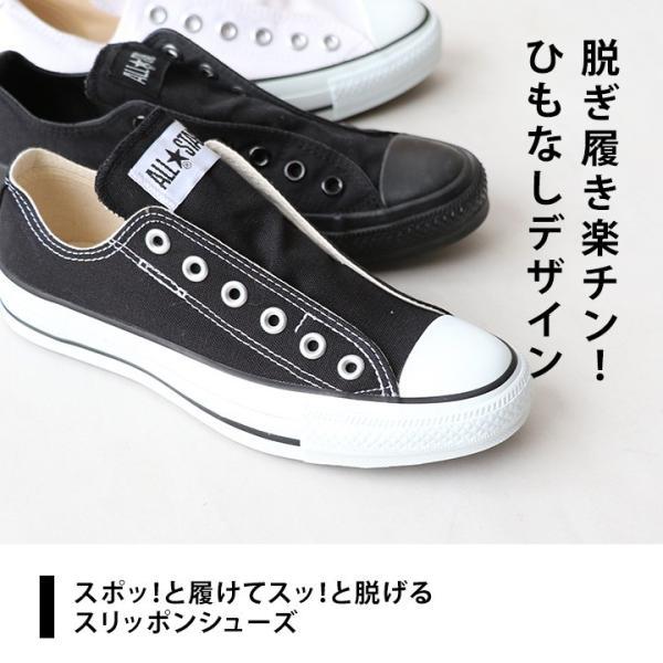(コンバース) CONVERSE スリッポン スニーカー キャンバス ALL STAR AS SLP 3 OX 春 夏 40代 50代|paty|04