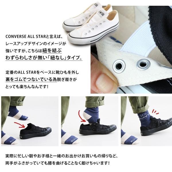(コンバース) CONVERSE スリッポン スニーカー キャンバス ALL STAR AS SLP 3 OX 春 夏 40代 50代|paty|05