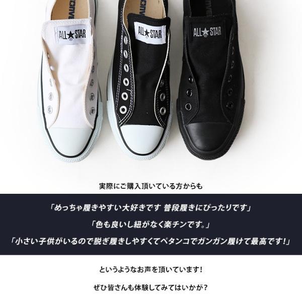 (コンバース) CONVERSE スリッポン スニーカー キャンバス ALL STAR AS SLP 3 OX 春 夏 40代 50代|paty|06