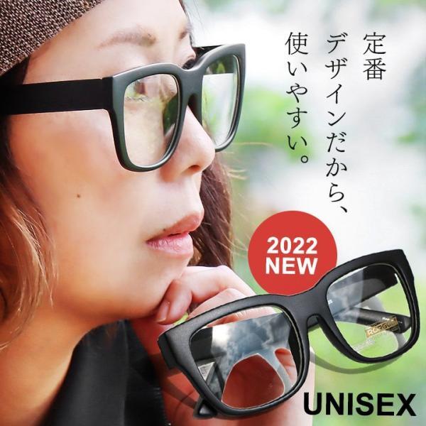 メガネ ファッショングラス 伊達メガネ ウェリントンタイプ ビッグフレーム  レディース メンズ|paty